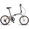 Велосипед складной Pride Mini 6sp 20