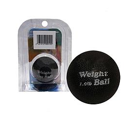 Мяч для метания PS W-026-1LB - черный, 450 г