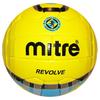 Мяч футбольный Mitre DX - фото 1