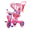 Велосипед детский трехколесный Bambi ET 128 B-18/A18-10 - фото 1