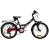Велосипед детский Fort Robin 20