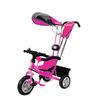 Велосипед детский трехколесный Azimut Lexus Trike BC-15 Pink - фото 1
