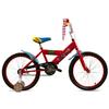 Велосипед детский Premier Enjoy 20