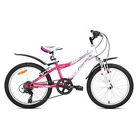 "Велосипед детский Avanti Princess 2015 - 20"", рама - 11"", розовый (RA-04-966-PNK-K)"