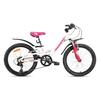 Велосипед детский Avanti Sonic 20