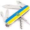 Нож Victorinox Spartan Ukraine 13603.7R4 голубой - фото 2