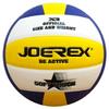 Мяч волейбольный Joerex JAC40497-3 - фото 1