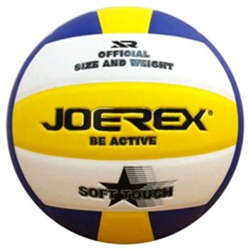 Мяч волейбольный Joerex JAC40497-3