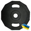 Диск олимпийский 20 кг Newt с хватами - 51 мм - фото 1