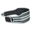Пояс тяжелоатлетический Stein Lifting Belt BWN-2418, размер M - фото 3