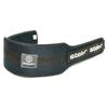Пояс тяжелоатлетический Stein Lifting Belt BWN-2425, размер M - фото 4