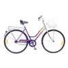 Велосипед городской женский Дорожник Комфорт 2805 ХВЗ 28