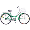 Велосипед городской женский Дорожник Ласточка 26