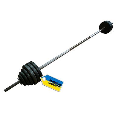 Штанга наборная Newt Home 50 кг - гриф 1,8 м
