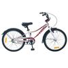 Велосипед детский Leon Robin 20