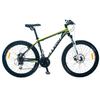 Велосипед горный Leon XC 75 26