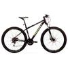 Велосипед горный Romet Rambler 2.0 29