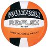 Мяч волейбольный Re:flex Aster SG-6002 - фото 1