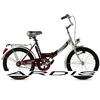Велосипед городской женский Ardis Fold CK ХВЗ 20