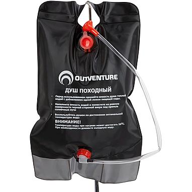 Душ-гермомешок Outventure 10л черный