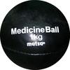 Мяч медицинский (медбол) Matsa 1 кг - фото 1