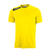 Футболка футбольная Victory желтая - фото 1