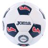 Мяч футбольный Joma Inter 2 T3 - фото 1