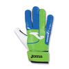 Перчатки вратарские Joma Calcio 13 - фото 1
