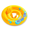 Круг надувной Intex 59574 (67 см) со спинкой - фото 1