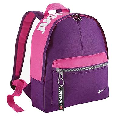 Рюкзак городской Nike Young Athletes Classic Base Backpack фиолетовый