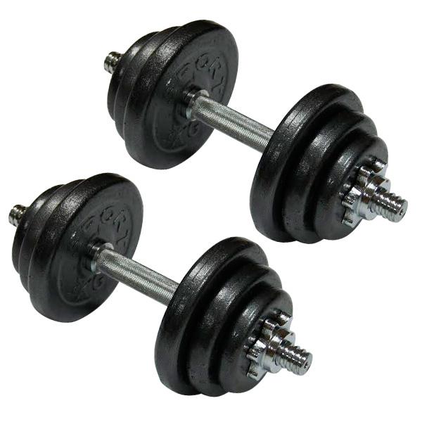 Фото 2 к товару Гантели наборные стальные Newt Home 2 шт по 13,5 кг