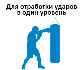 Мешок боксерский Newt Junior Club 75х22 см (кирза) - фото 3