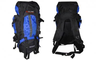 Рюкзак туристический Trekking V-65+10 синий