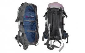 Фото 1 к товару Рюкзак туристический Trekking V-85 темно-синий