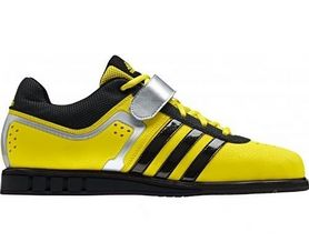 Фото 2 к товару Штангетки Adidas Powerlift II Weightlifting желтые