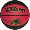 Мяч баскетбольный Wilson Derrick Rose MVP BSK SS15 - фото 1