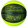 Мяч баскетбольный Wilson Hyper Shot SS15 - фото 1