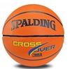 Мяч баскетбольный резиновый Spalding Cross Over 73911Z - фото 1