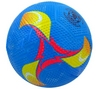 Мяч футбольный резиновый BA-4578 - фото 2