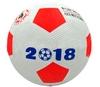 Мяч футбольный резиновый World Cup 2018 CV306N - фото 1
