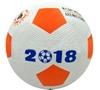 Мяч футбольный резиновый World Cup 2018 CV306N - фото 2
