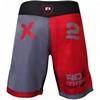 Шорты для MMA RDX X2 Grey 11311 - фото 3