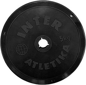 Диск пластиковый 5 кг Inter Atletika - 26 мм