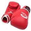Перчатки боксерские Spokey Benten красные - фото 1