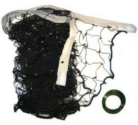 Сетка для волейбола ZLT C-203