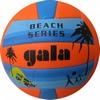 Мяч волейбольный пляжный Gala VB-5115 - фото 1