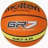 Мяч баскетбольный резиновый Molten BA-1841 - фото 1