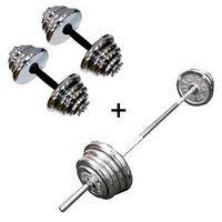 Штанга + гантели наборные хромированные 50 кг 279-794-50