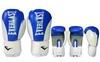 Перчатки боксерские Everlast BO-3626-B кожаные синие - фото 1