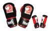 Перчатки боксерские Grant MA-1811-R кожаные черные с красным - фото 1